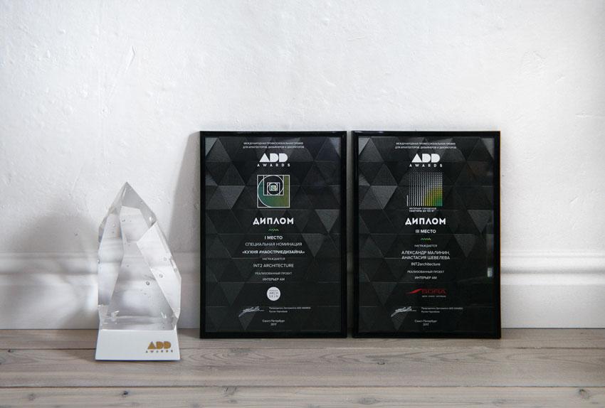 ADD AWARDS 2017